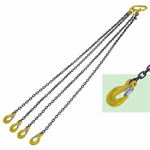 4 Legged Chain Sling, 6ft Long (3.15 tonne capaci...