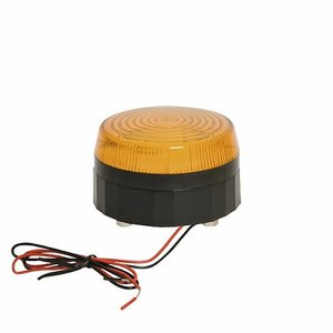 Industrial Xenon Strobe Beacon