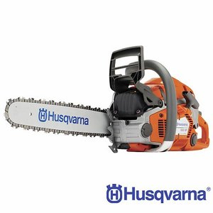 Husqvarna 560 XP X-Torq® 59.8cc Chainsaw with 18