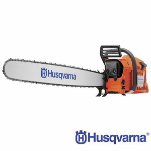 Husqvarna 3120 XP 118.8cc Chainsaw with 36