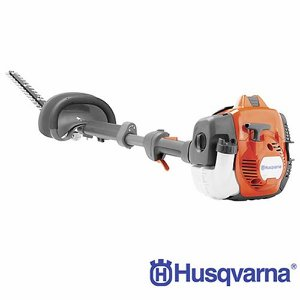 Husqvarna 325HE3 Extended Hedge Trimmer