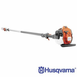 Husqvarna 525PT5S Telescopic Pole Saw