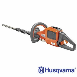 Husqvarna 520iHD70 Battery Double Sided Hedge Tri...