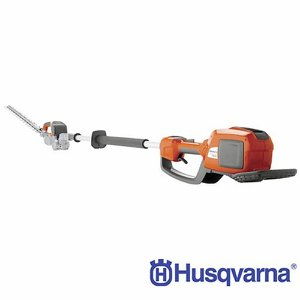 Husqvarna 520iHE3 Battery Extended  Hedge Trimmer...