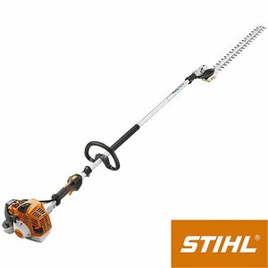 Stihl HL94 C-E Long Reach Hedge Trimmer
